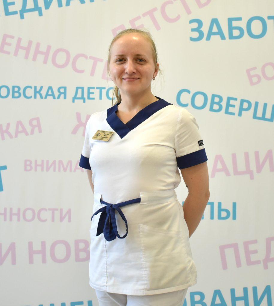 Игнатова Вера Николаевна