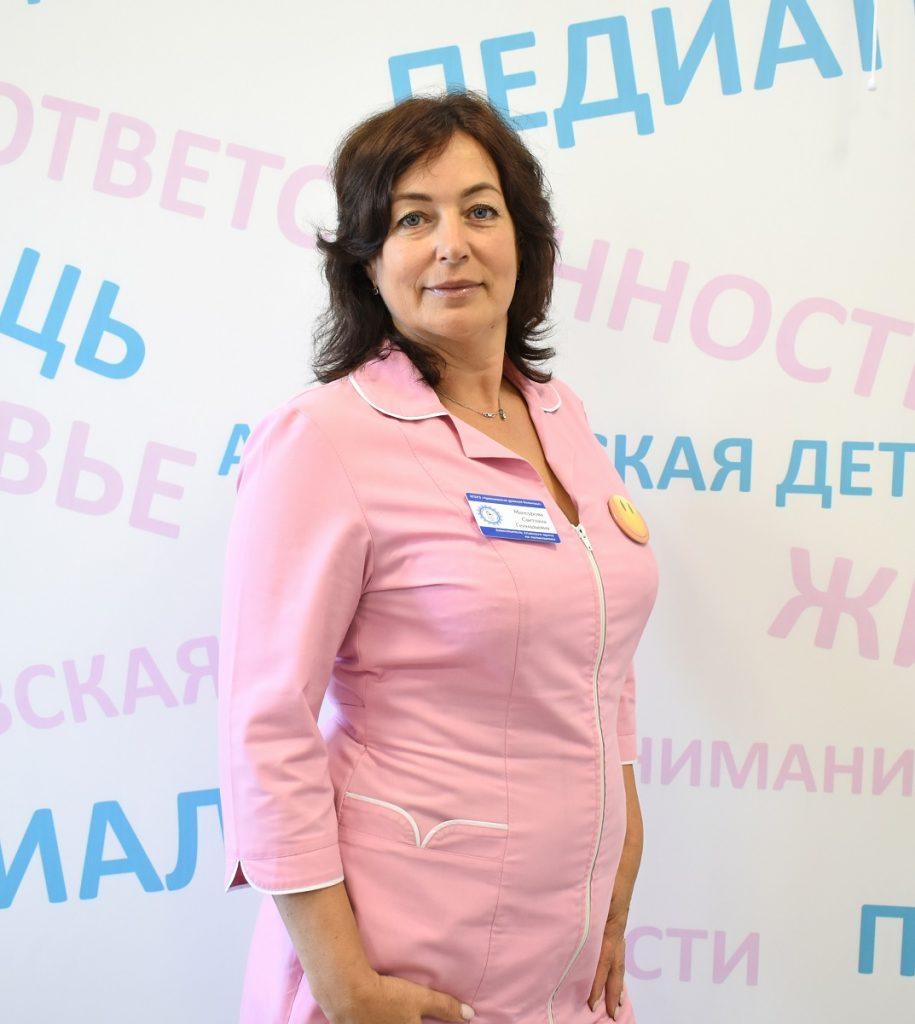 Мансурова Светлана Геннадьевна