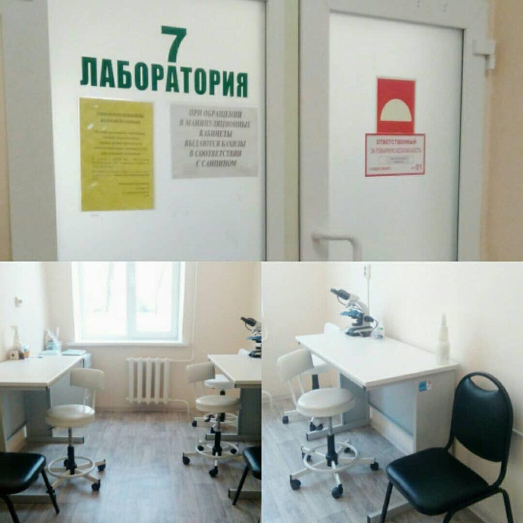 Обновленная клинико-диагностическая лаборатория ждет своих пациентов!
