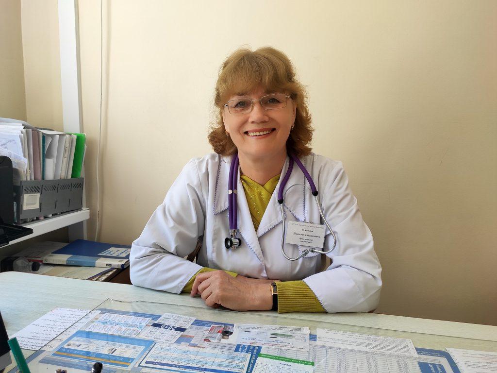 Семенова Наталья Степановна