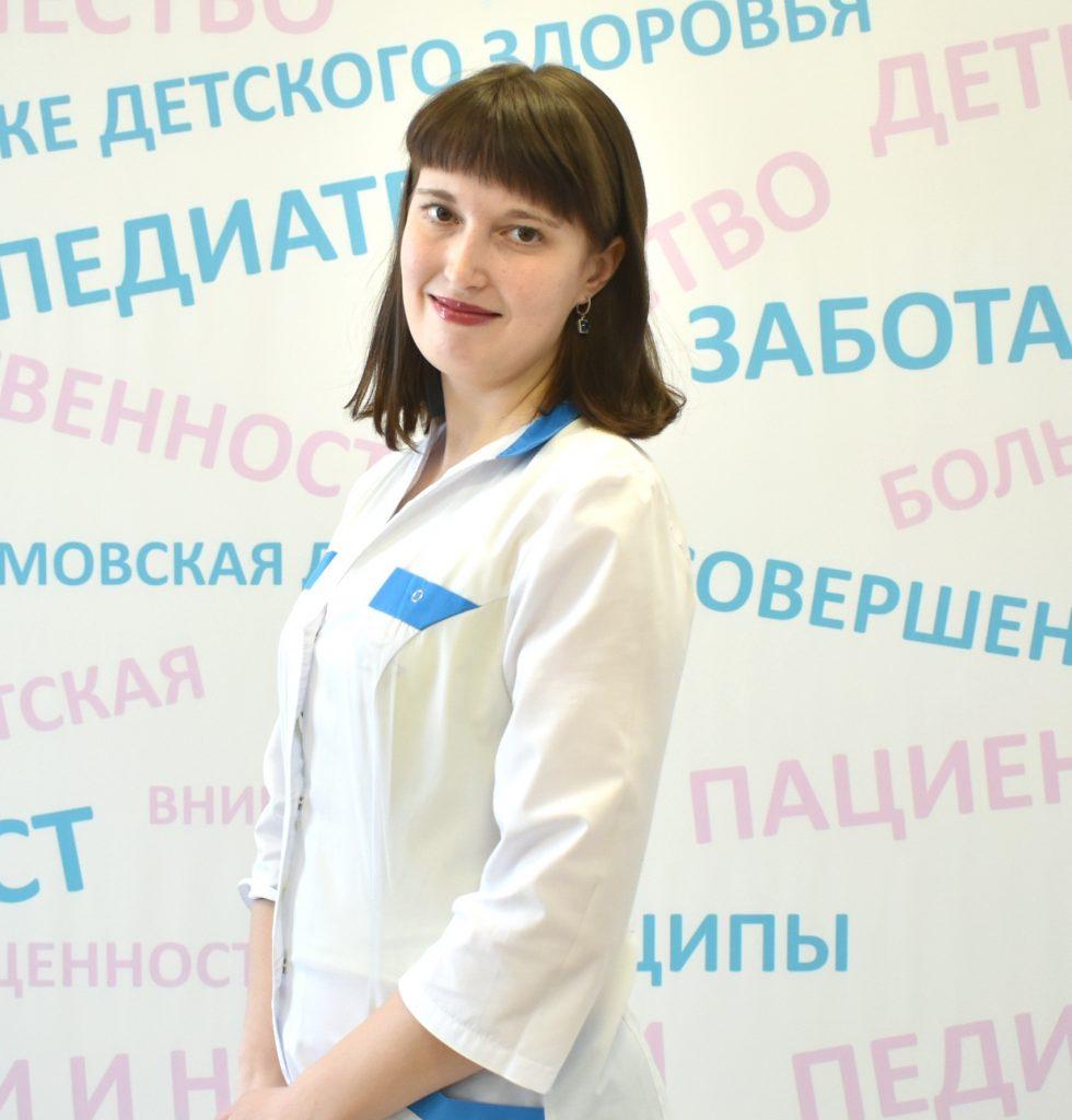Гребнева Светлана Юрьевна