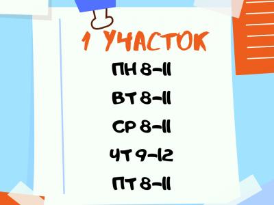 #МыКомандаАДБ (29)