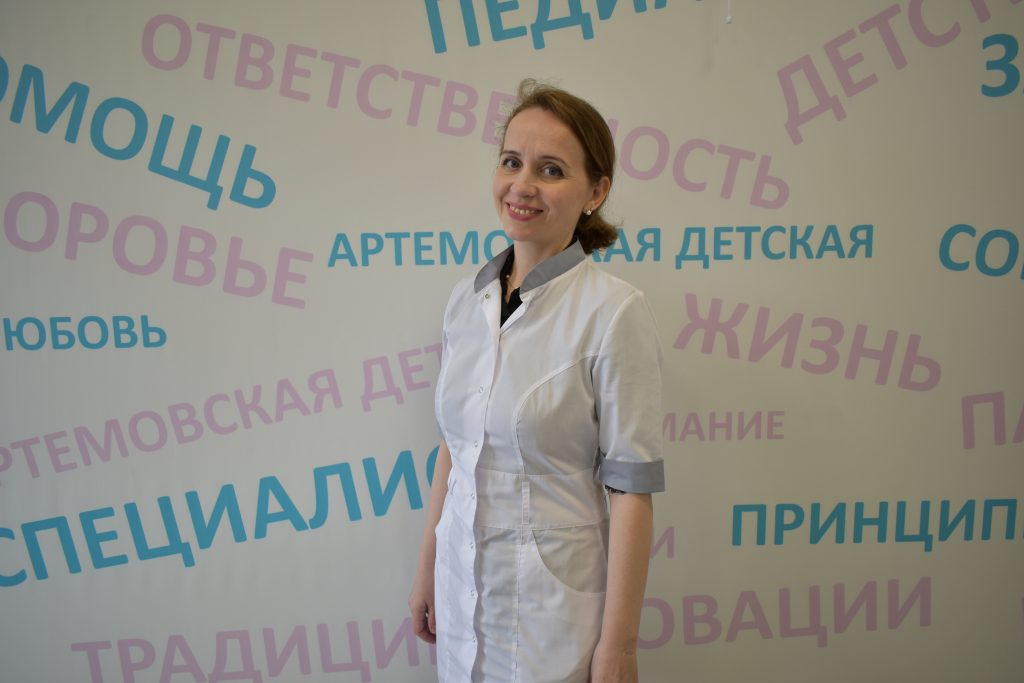 Довгань Людмила Анатольевна