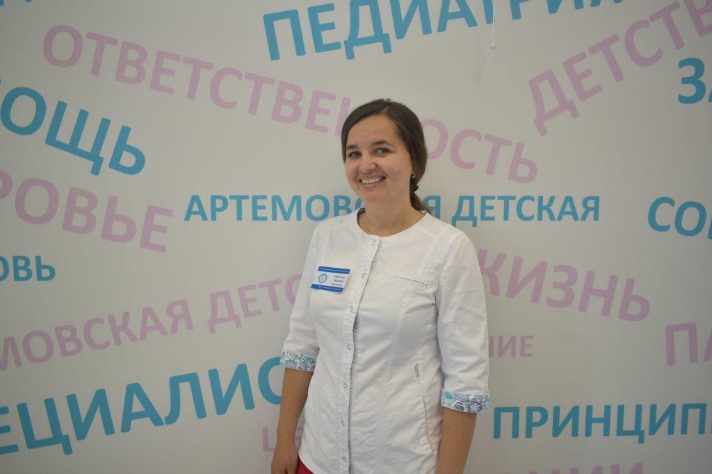 Гаврилова Эвредика Сергеевна
