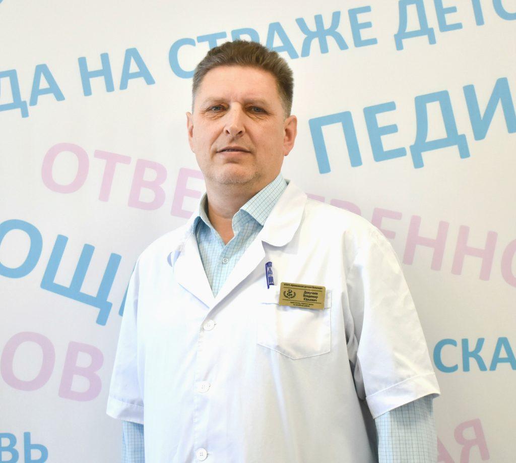 Докучаев Владимир Юрьевич