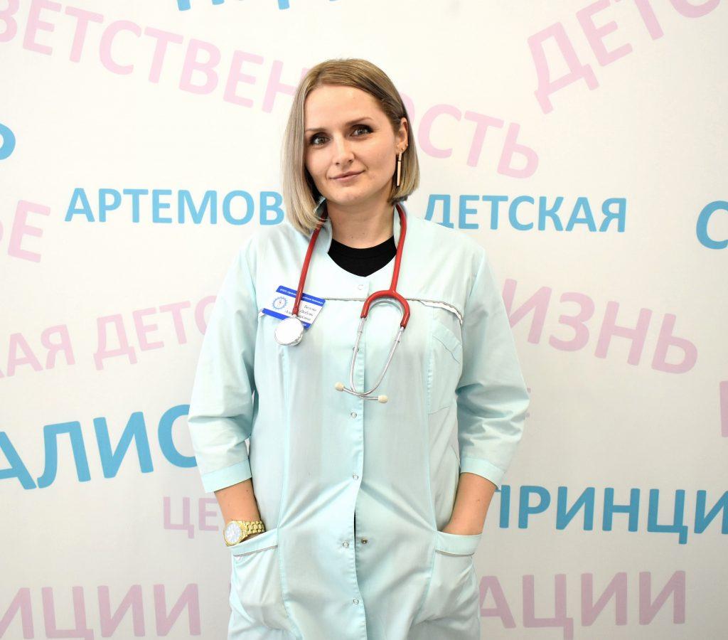 Головчик   АнастасияВладимировна