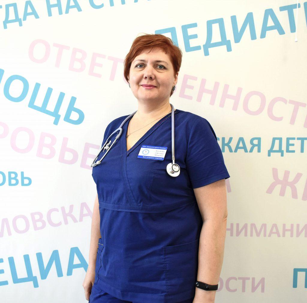 Артемова Светлана Юрьевна