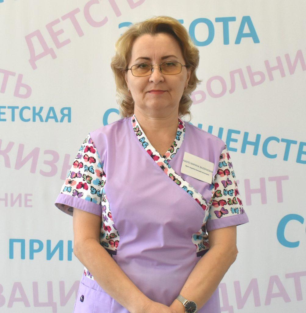 Хабло Марина Валерьевна
