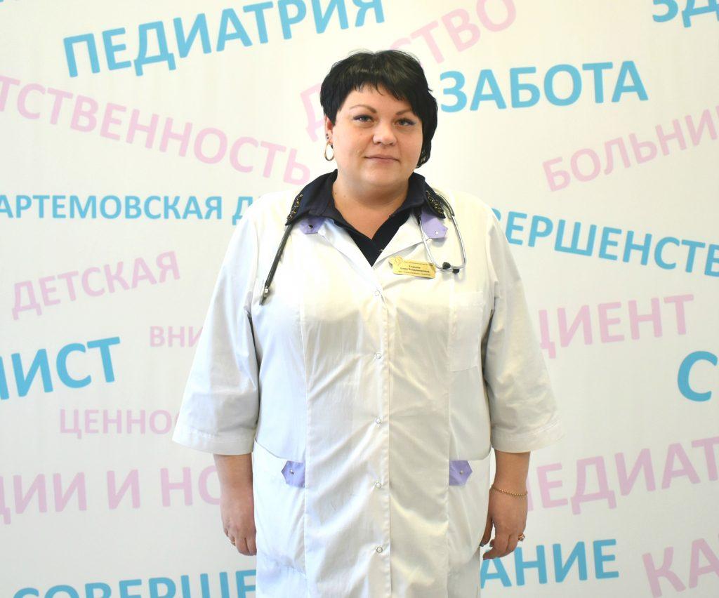 Егорова Юлия Владимировна
