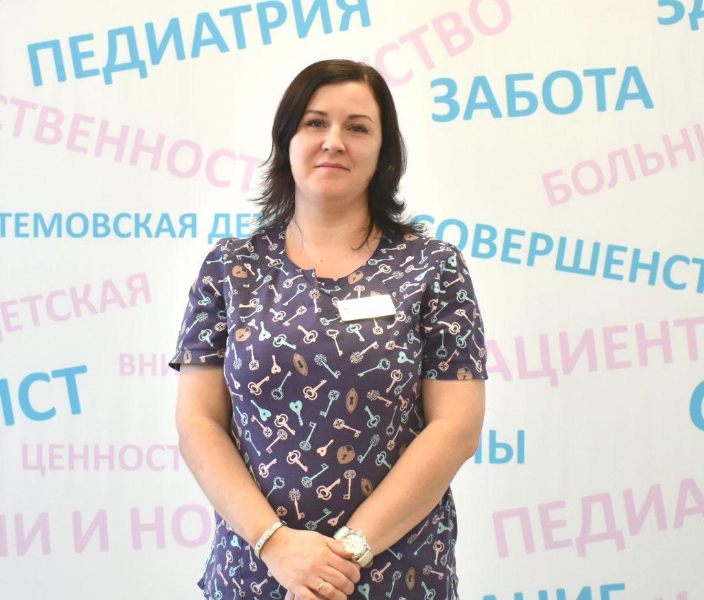 Пак Юлия Борисовна