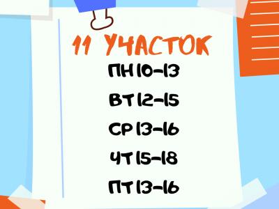 #МыКомандаАДБ (1)