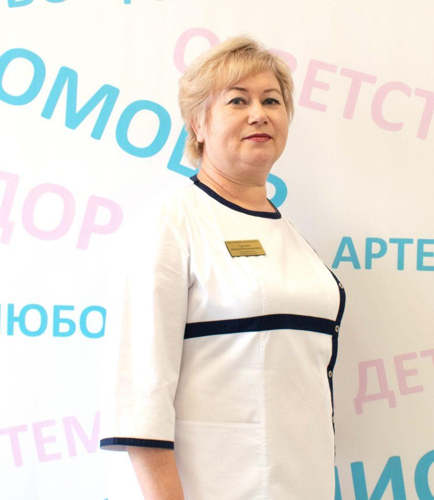 Гришина Марина Владимировна