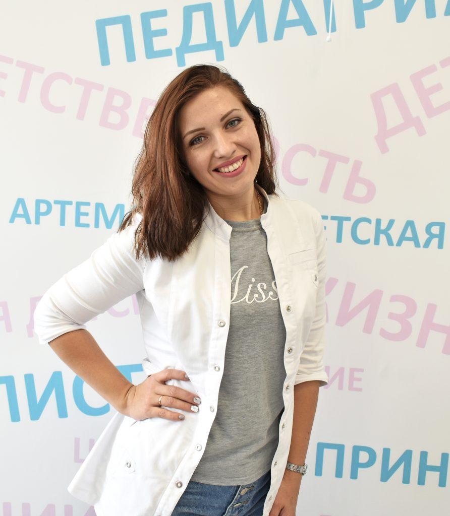 Фрунзе Анастасия Александровна